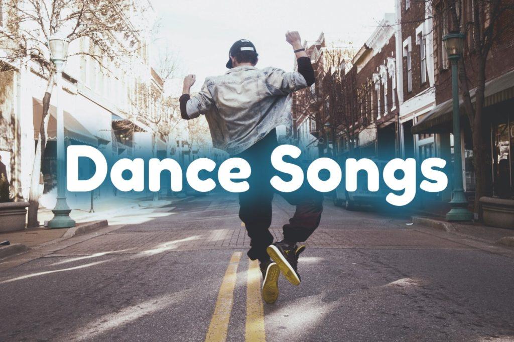 【おすすめ洋楽】踊りたくなる & ダンスで使いたい音楽