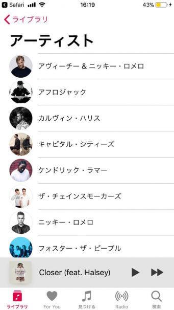 Apple Music アーティスト画面