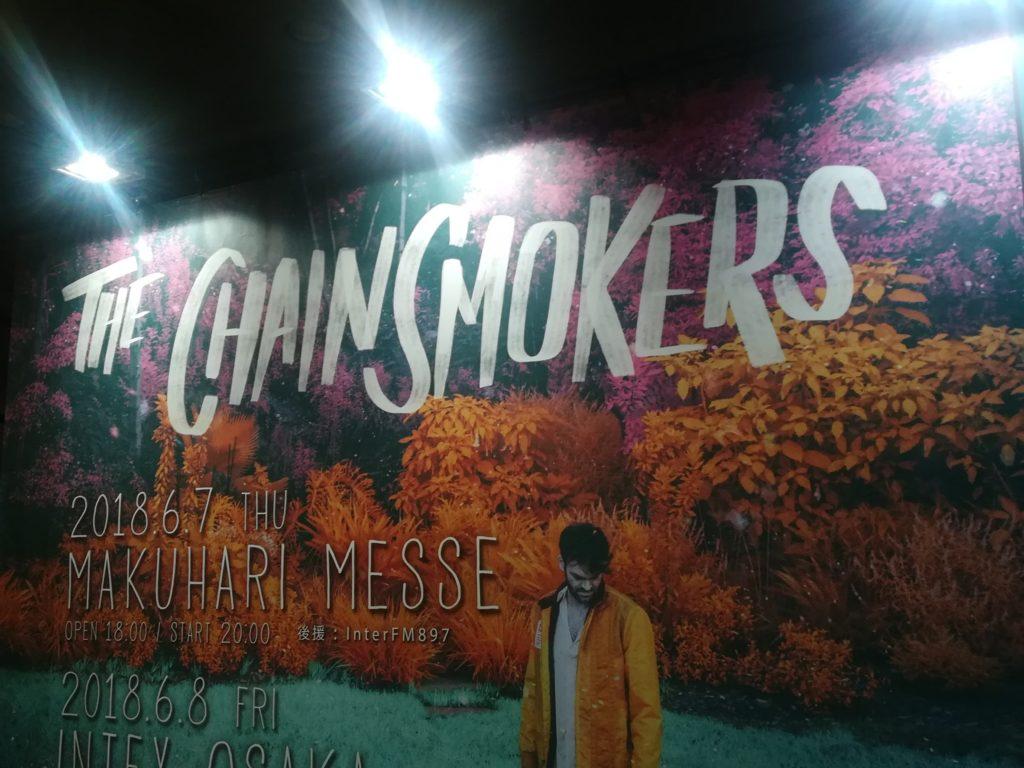The Chainsmokers初単独ライブ「幕張メッセ」約2万人が大合唱!!