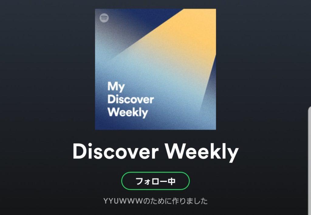 自分が好きな新しい音楽を探す方法5選