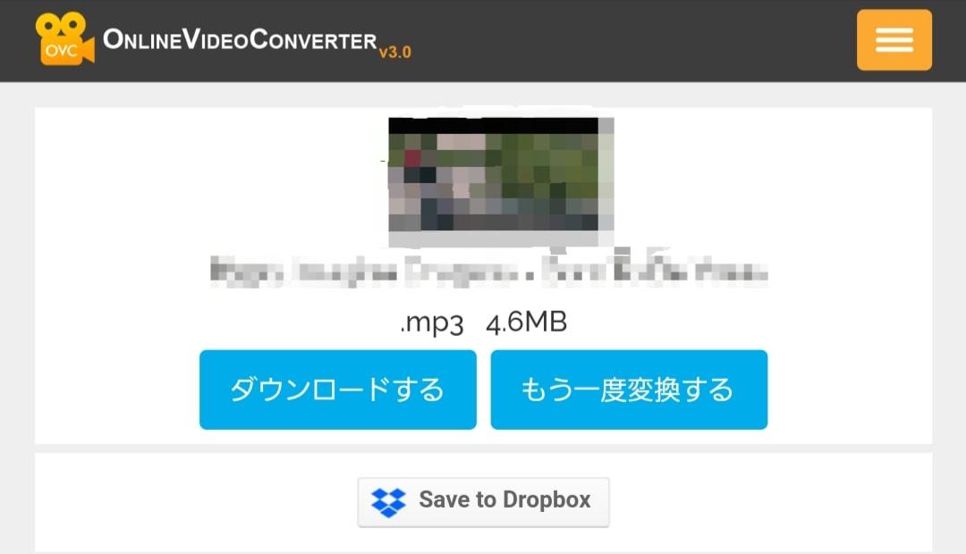 Youtubeの動画をダウンロードしてオフラインで視聴する方法