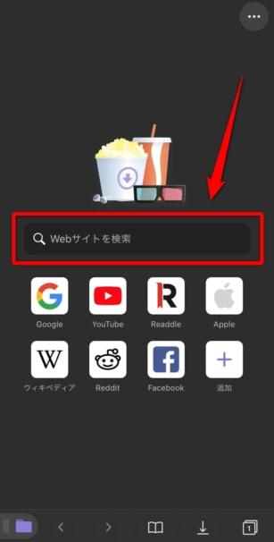 【2020年】Youtube動画をダウンロードする方法【iPhone・Android・PC】