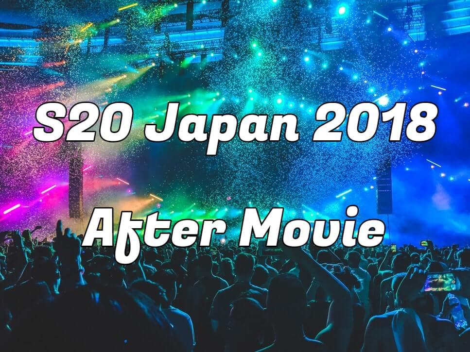 びしょ濡れEDMフェス、S2O Japan 2018のアフタームービー公開!