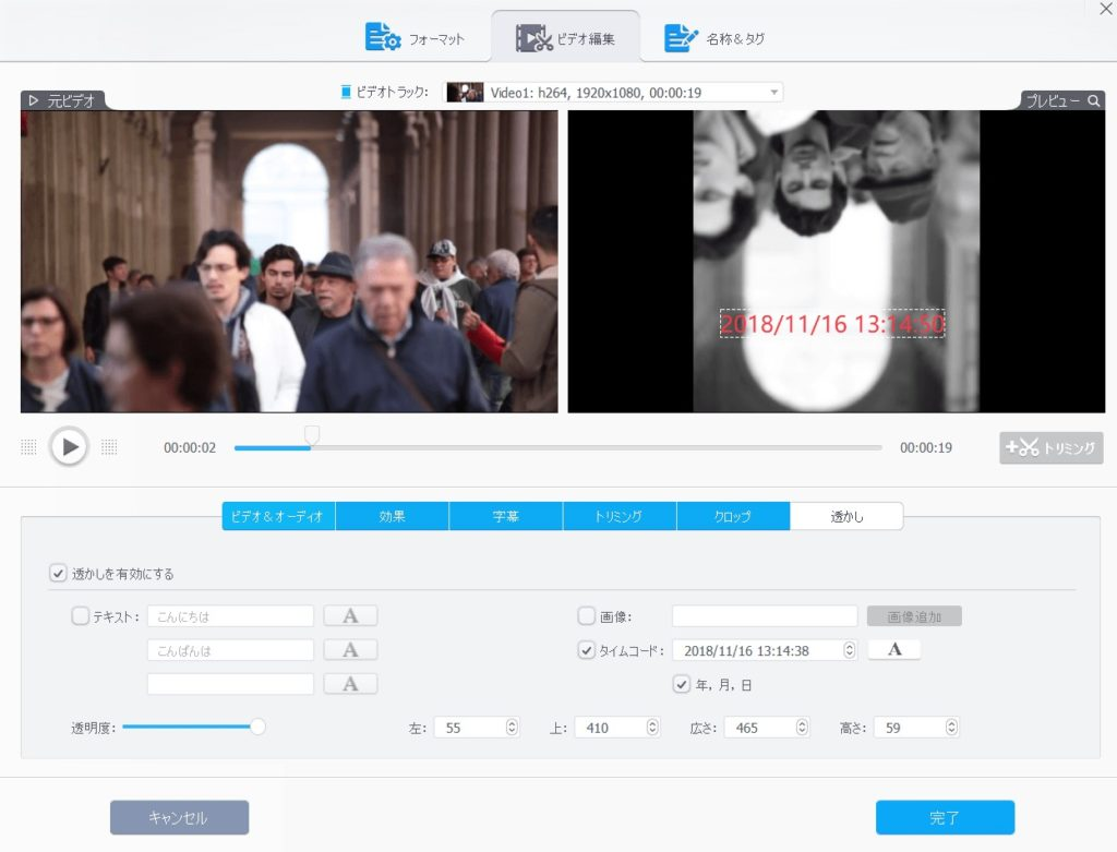 動画ダウンロード、編集、画面録画、DVD録画の4拍子がそろったPCソフト「VideoProc」とは?