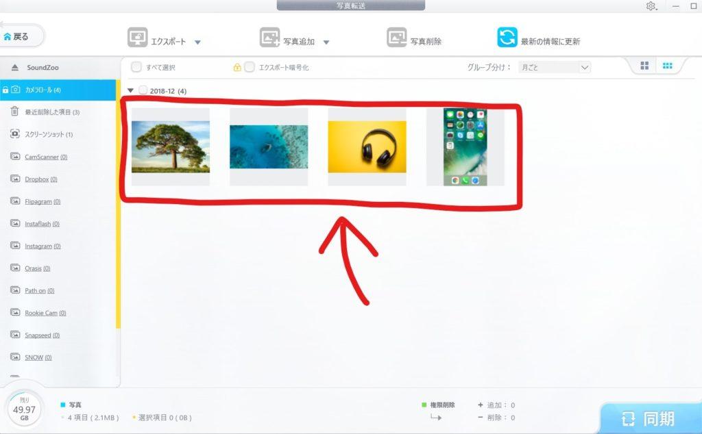iPhoneはiTunesではなく「DearMob iPhoneマネージャー」で管理すべき?おすすめの理由とできることをレビュー!!iPhoneはiTunesではなく「DearMob iPhoneマネージャー」で管理すべき?おすすめの理由とできることをレビュー!!iPhoneはiTunesではなく「DearMob iPhoneマネージャー」で管理すべき?おすすめの理由とできることをレビュー!!