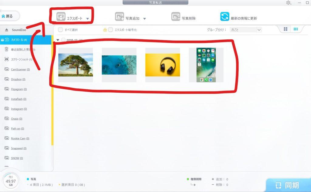 iPhoneはiTunesではなく「DearMob iPhoneマネージャー」で管理すべき?おすすめの理由とできることをレビュー!!iPhoneはiTunesではなく「DearMob iPhoneマネージャー」で管理すべき?おすすめの理由とできることをレビュー!!iPhoneはiTunesではなく「DearMob iPhoneマネージャー」で管理すべき?おすすめの理由とできることをレビュー!!iPhoneはiTunesではなく「DearMob iPhoneマネージャー」で管理すべき?おすすめの理由とできることをレビュー!!iPhoneはiTunesではなく「DearMob iPhoneマネージャー」で管理すべき?おすすめの理由とできることをレビュー!!iPhoneはiTunesではなく「DearMob iPhoneマネージャー」で管理すべき?おすすめの理由とできることをレビュー!!iPhoneはiTunesではなく「DearMob iPhoneマネージャー」で管理すべき?おすすめの理由とできることをレビュー!!iPhoneはiTunesではなく「DearMob iPhoneマネージャー」で管理すべき?おすすめの理由とできることをレビュー!!