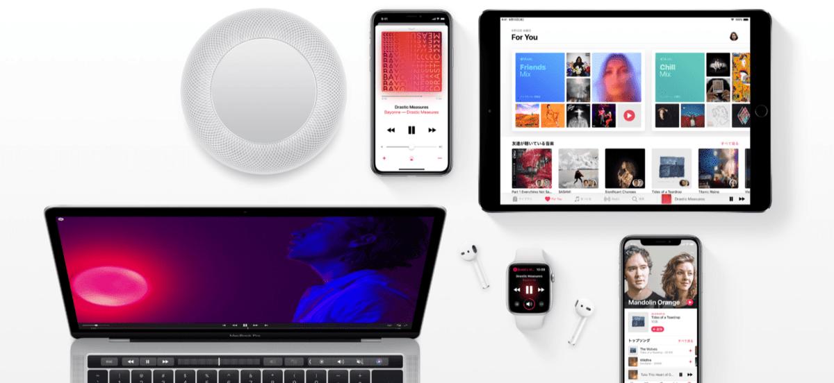 Apple Musicを評価!4年使って分かったいいところ&残念ポイント