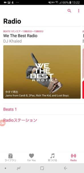 Apple MusicのAndroidアプリのデザイン