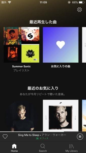 Spotifyとは