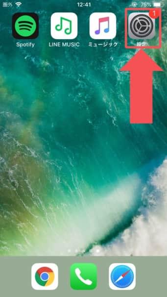 Apple Musicのモバイル通信を節約する方法