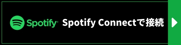 How To Spotify