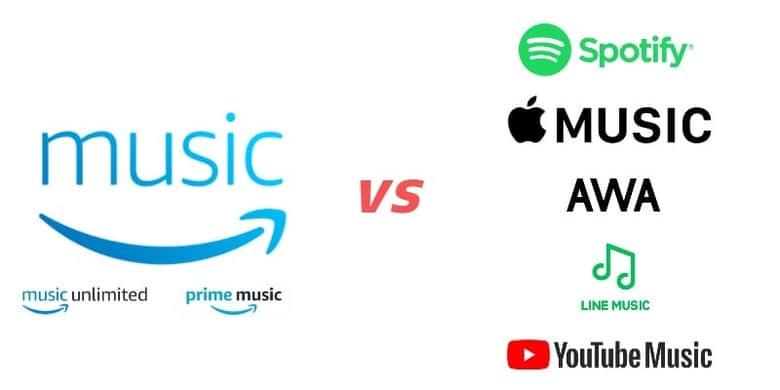 Amazon Musicと国内主要音楽アプリ5選を比較!使いべき人の3つの特徴