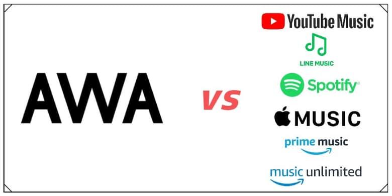 AWAを使うべき3つの強み!6つの音楽アプリと徹底比較!