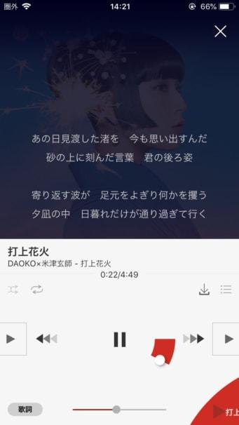 歌詞が表示されるおすすめ音楽アプリ10選!