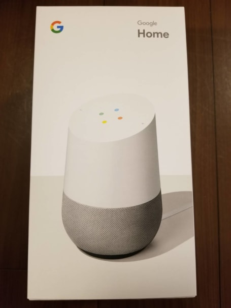 一番分かりやすい!Google Homeの初期設定を実際の画像で解説!