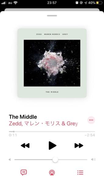Apple Music iOS13