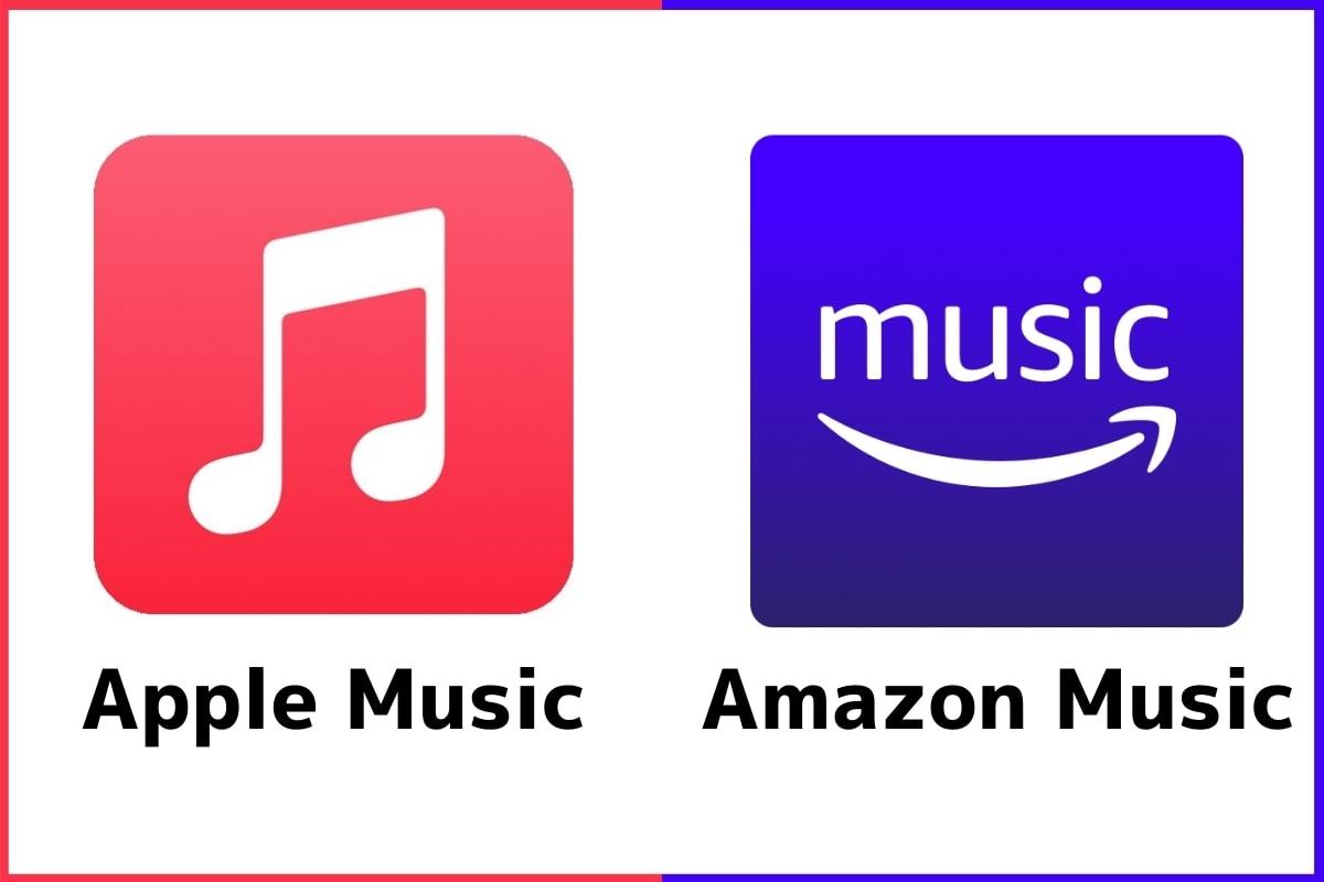 Apple Music vs Amazon Music!4つの比較であなたにピッタリなのを