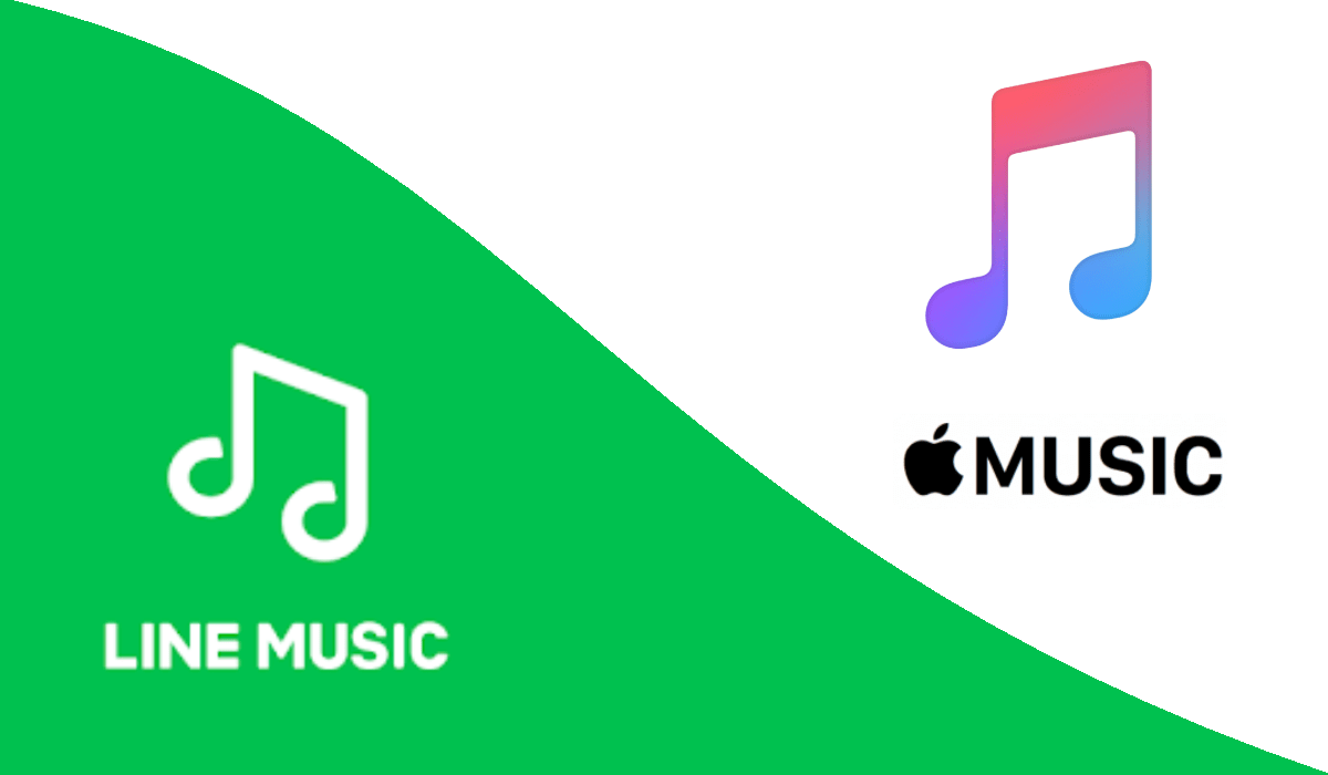 【Apple Music vs LINE MUSIC】徹底比較!どこが違う?何がおすすめ?