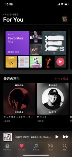 Apple MusicのFor Youとは