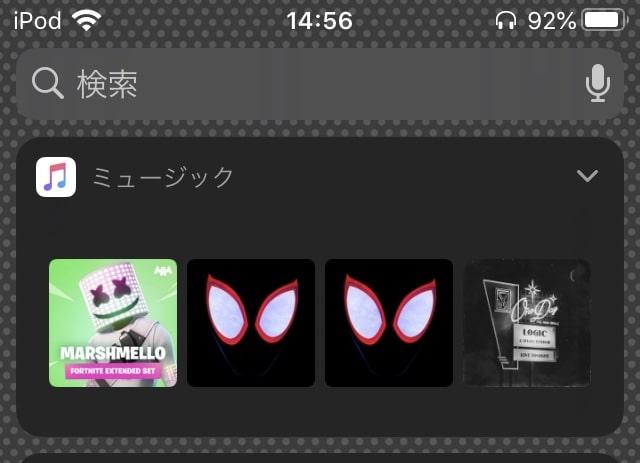 iPhoneのウィジェットに表示できる音楽アプリ5選