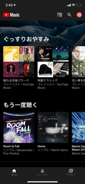 なぜ使って、どれを選ぶべき?Spotify、Apple Music、Amazon Music、Youtube Music、LINE MUSICを教えます。
