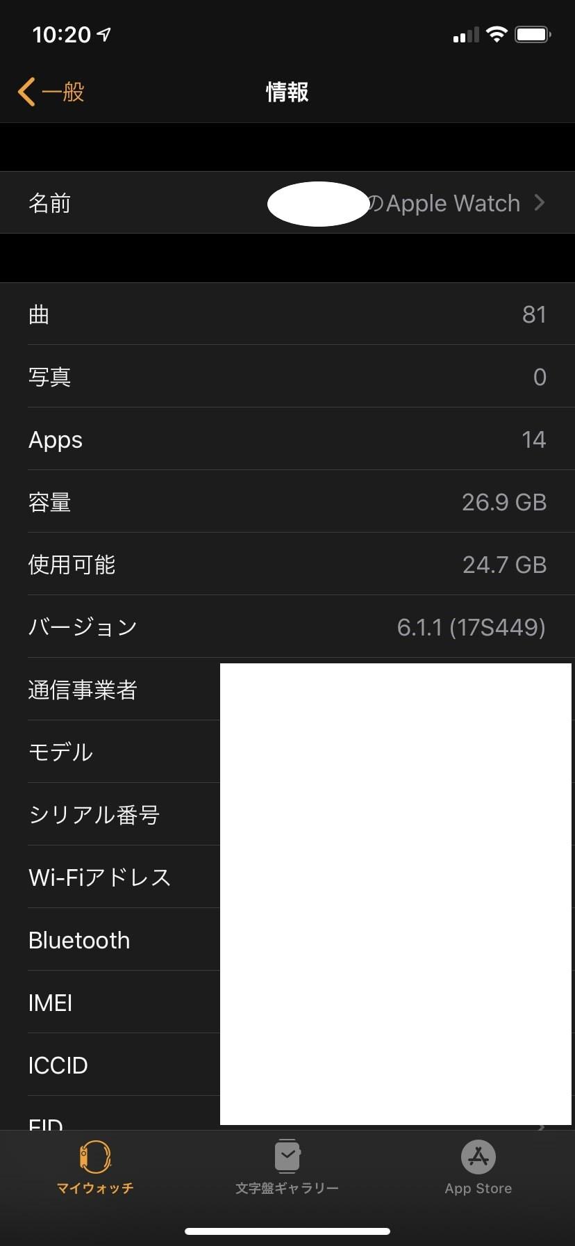 Apple WatchでApple Musicの音楽を聴く!使い方やメリット、デメリットとは?
