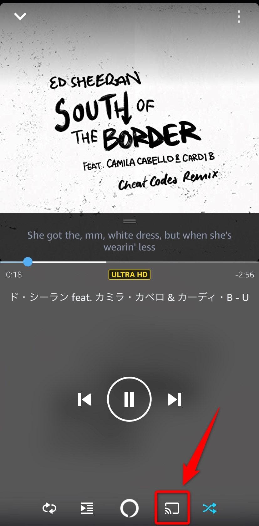 Amazon MusicをHomePodで聴く!AirPlayで簡単接続する設定方法