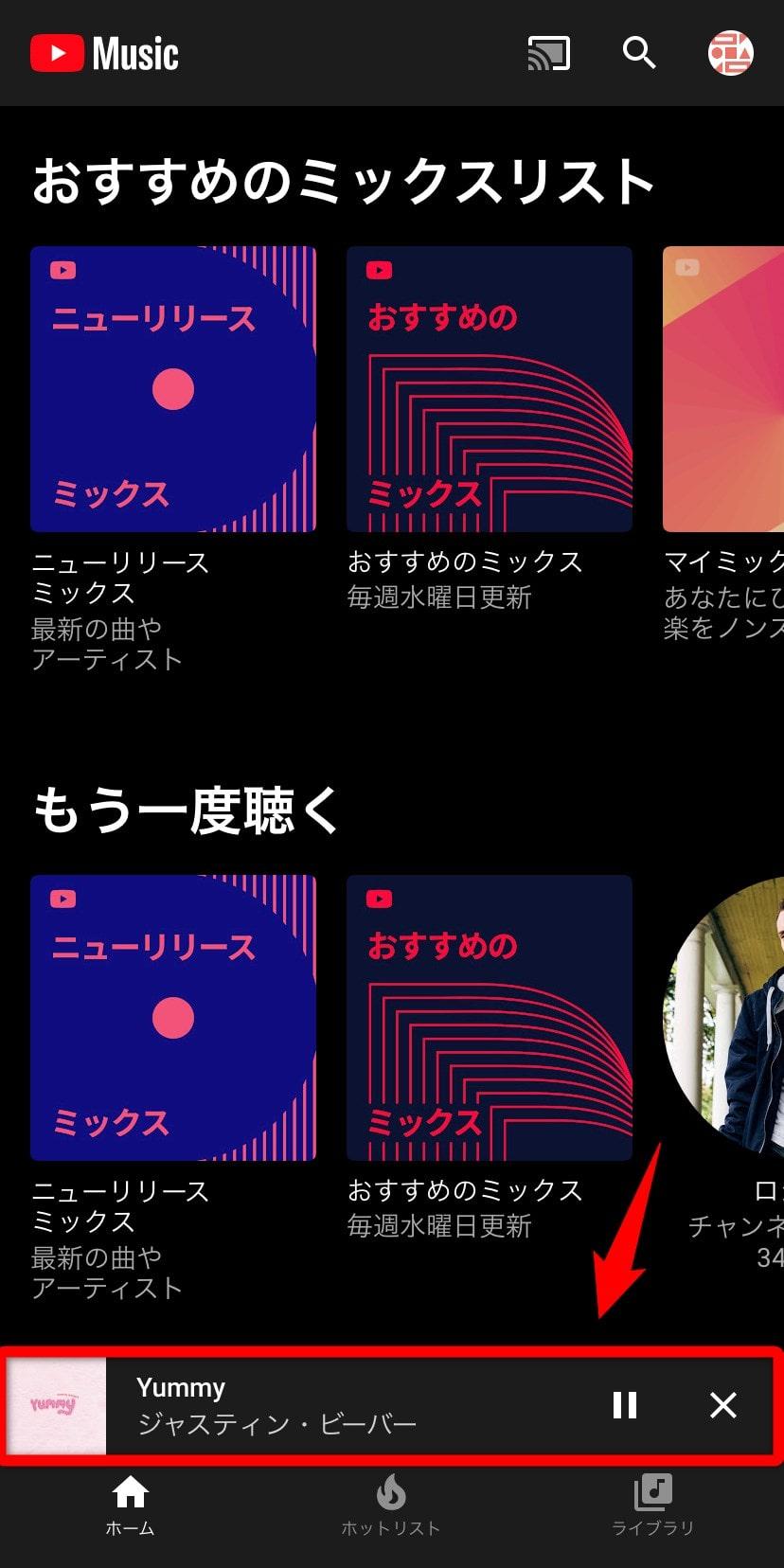 Youtube Musicの曲をAppleスマスピ「HomePod」で聴く方法とは?