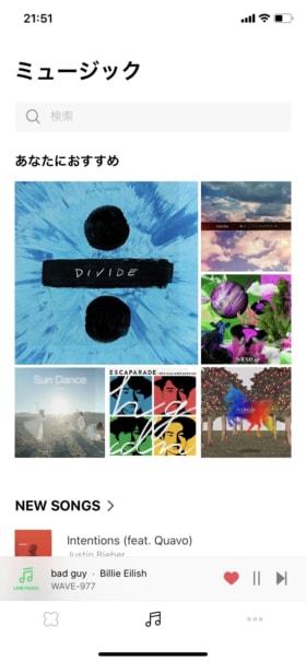 Clova WAVEで音楽を聴く使い方!LINE MUSIC無料と有料の違いは?