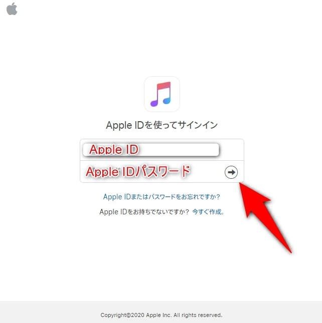 【PC版】Apple Musicをブラウザで聴く使い方とは?iTunesが必要ない!