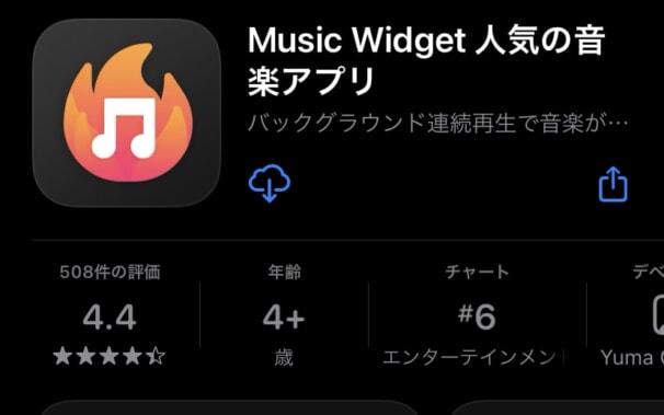 Music Widget 人気の音楽アプリ