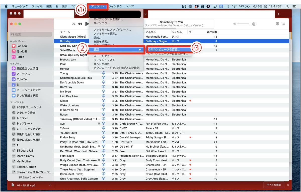 Apple Musicをパソコンで音楽を聴く使い方!Windows・Mac対応