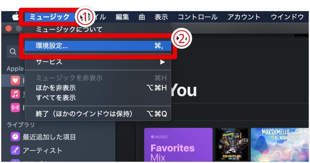 iTunes Storeで買った曲をダウンロードする方法(Mac)