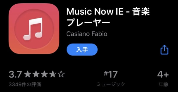 【2020年版】music fmやBoxなどの音楽アプリが使えるか調査!