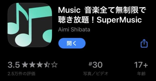 MusicMelody