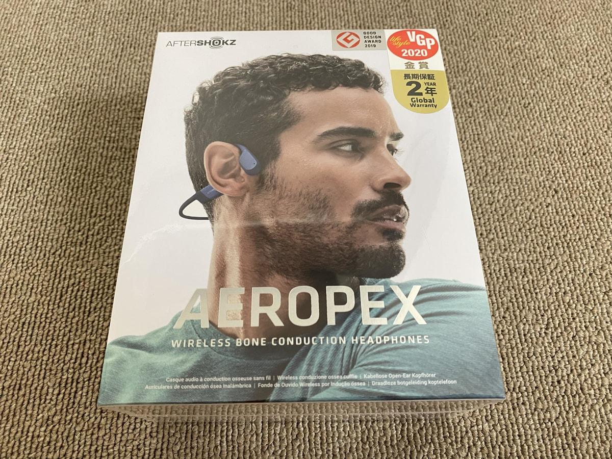 AfterShokzの骨伝導イヤホン『AEROPEX』を実機レビュー!運動と音楽が融合する