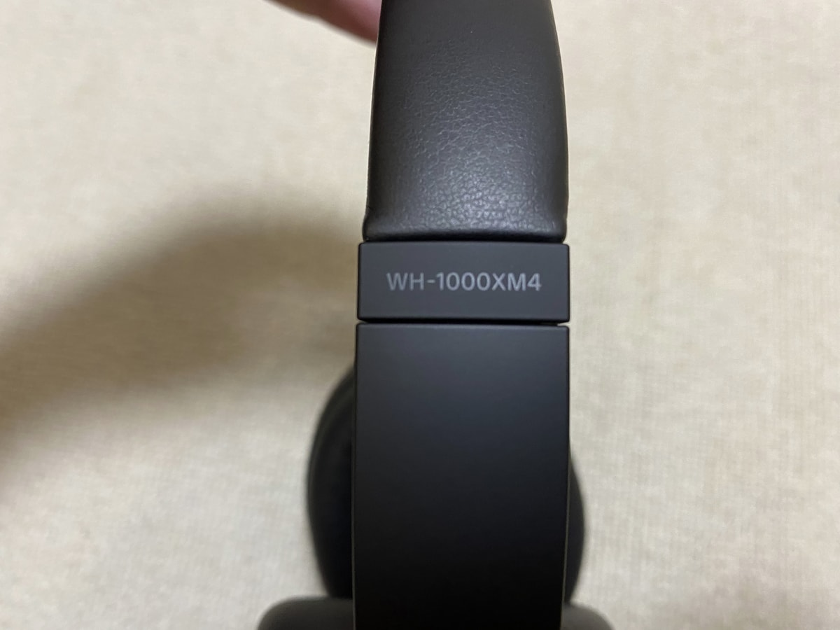 ソニー WH-1000XM4をレビュー