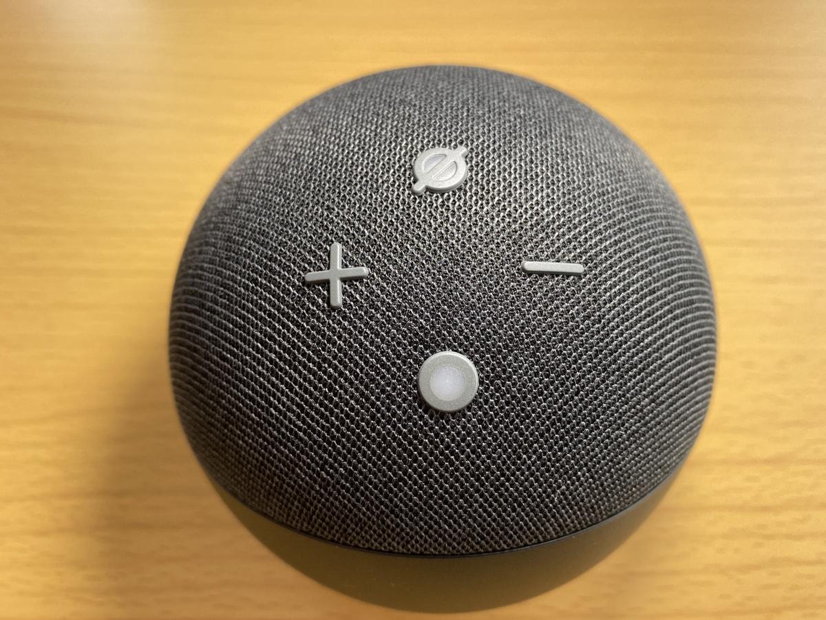 Echo Dot(第4世代)を実機レビュー!球体で音がレベルアップ!