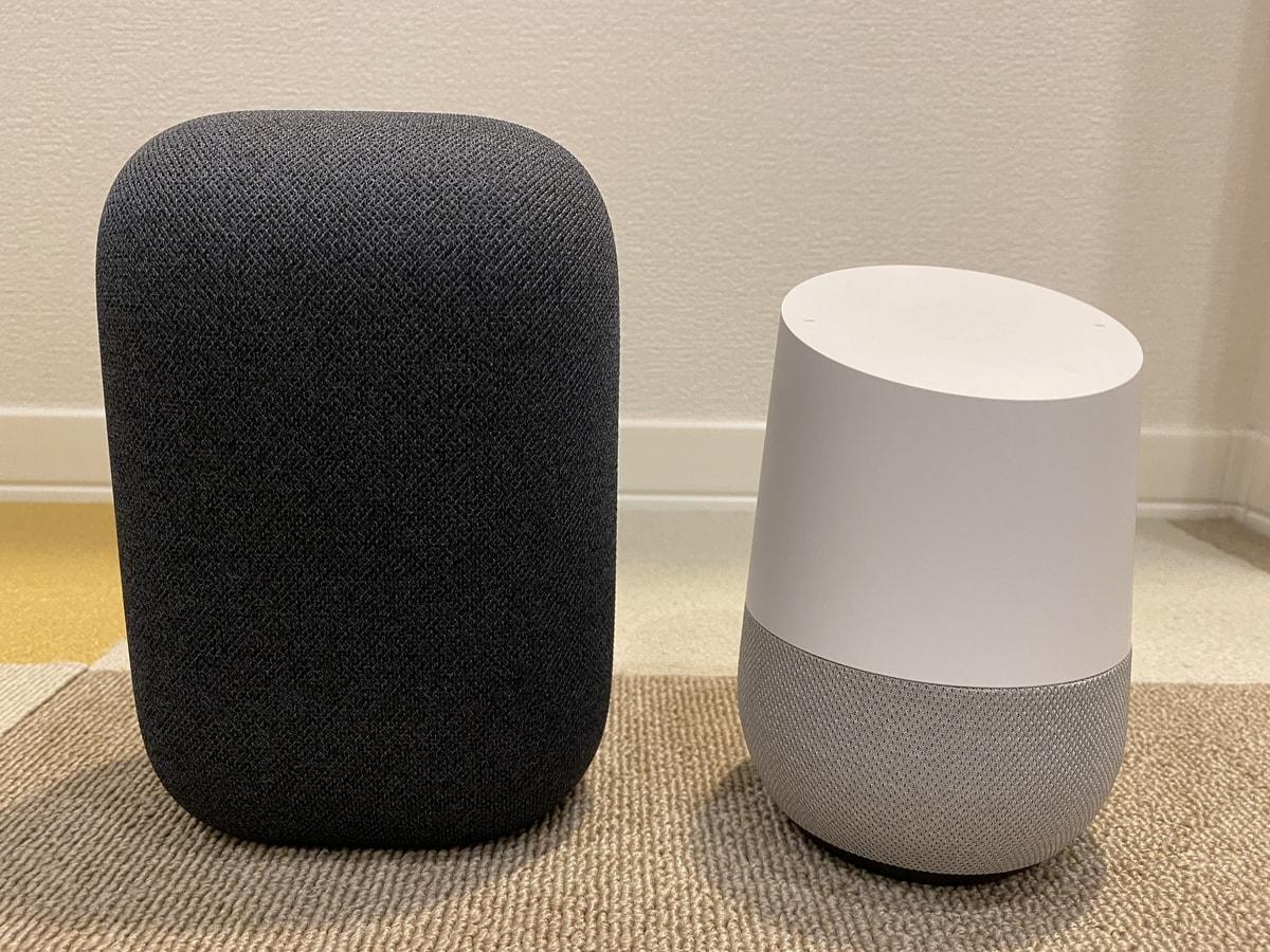 Google Nest AudioとGoogle Homeの違い