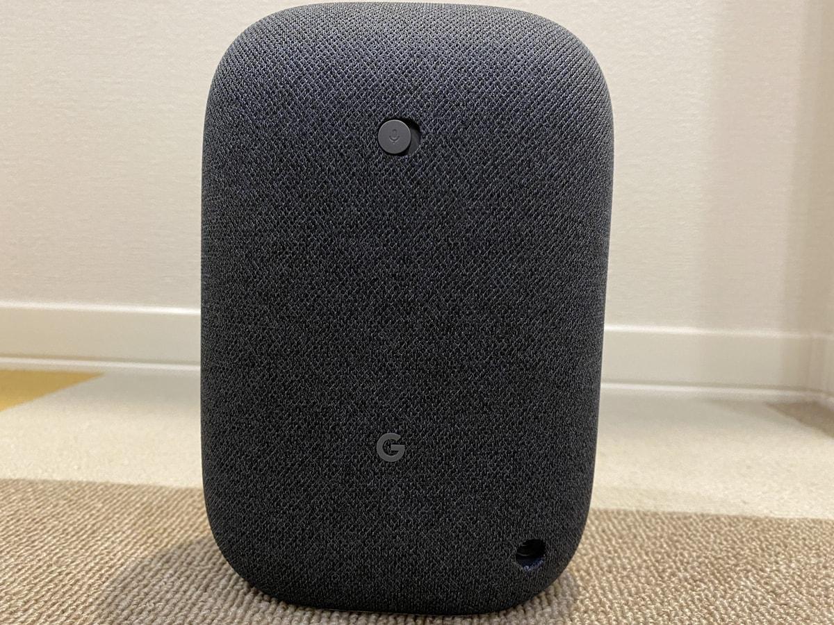 Google Nest Audio 実機レビュー