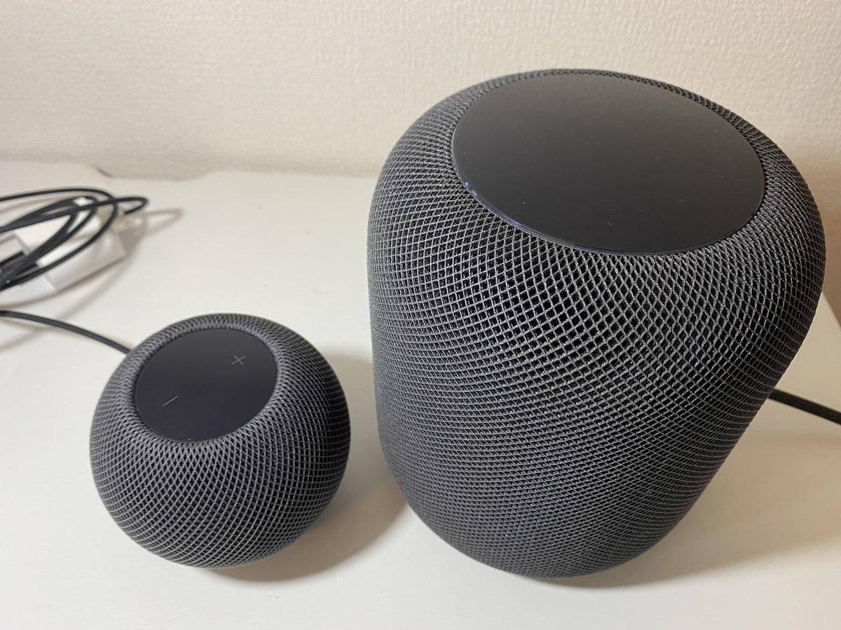 HomePod miniと初代HomePodとの違い