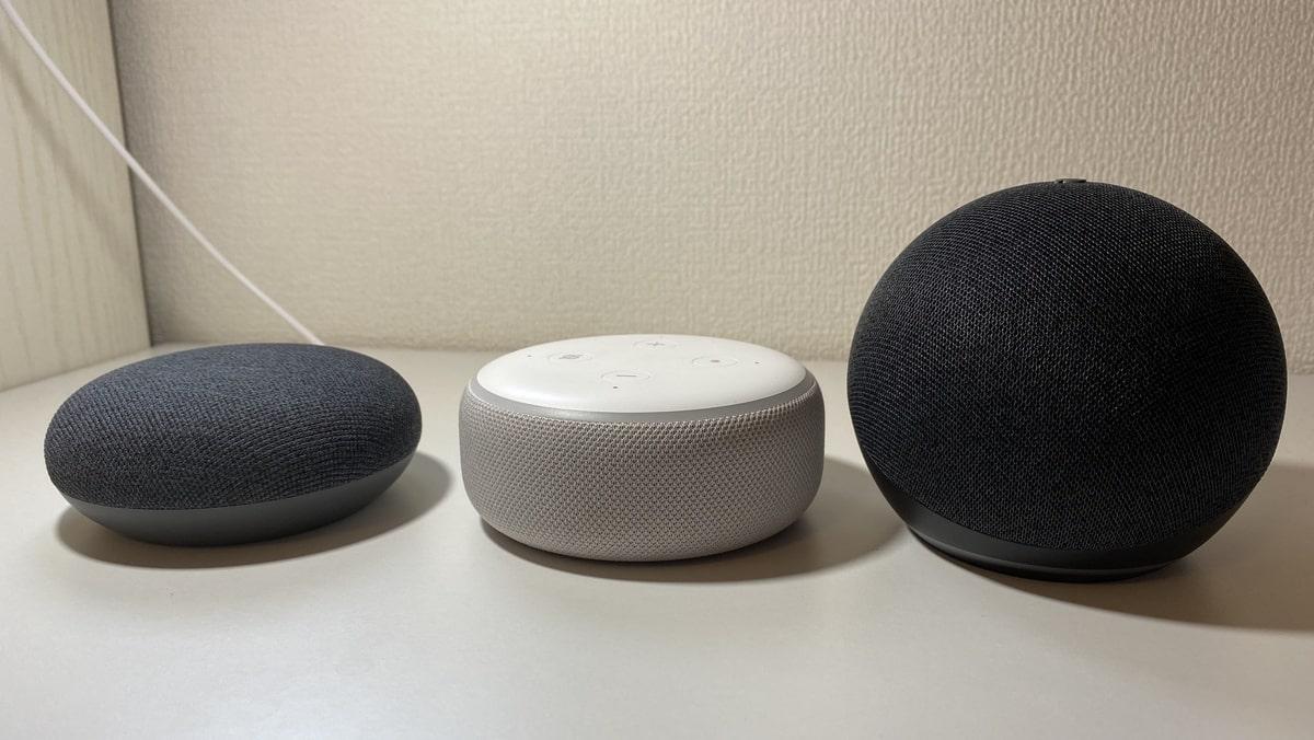 左からNest Mini、Echo Dot第三世代、Echo Dot第四世代