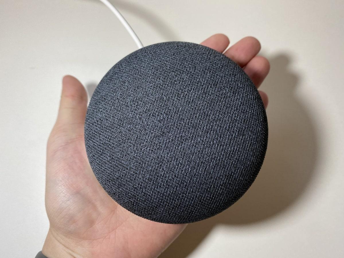 Google Nest Miniを実機レビュー!音質やAmazon Echoとも比較