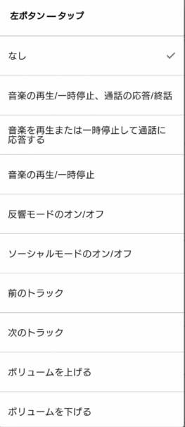 NuraLoopを実機レビュー!クラファンで約5,000万円集めた大注目のBluetoothイヤホン