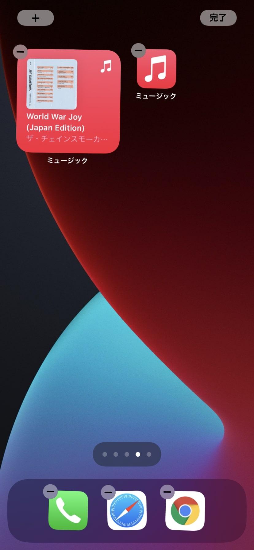 【iPhone版】Apple Musicウィジェット