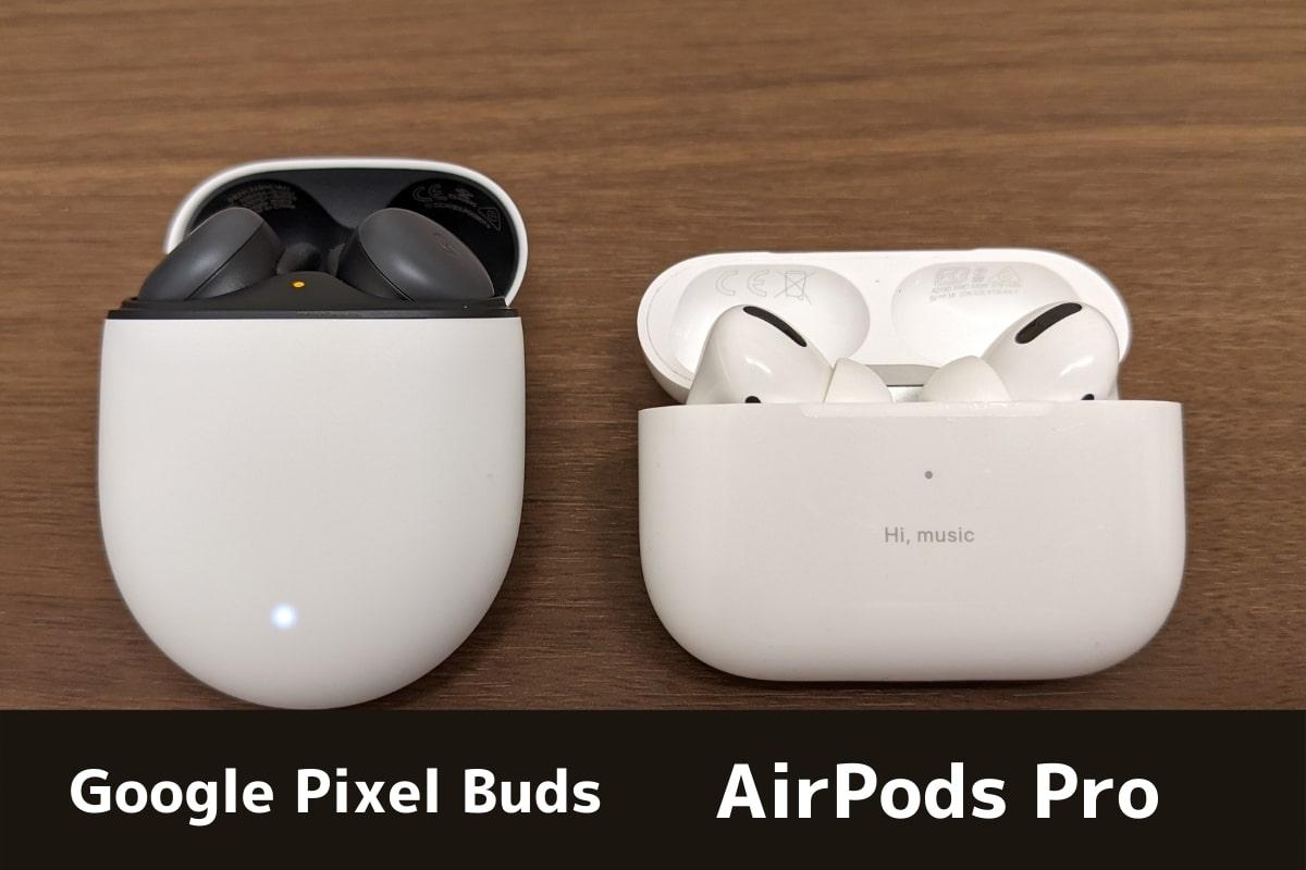AirPods Pro vs Google Pixel Buds!