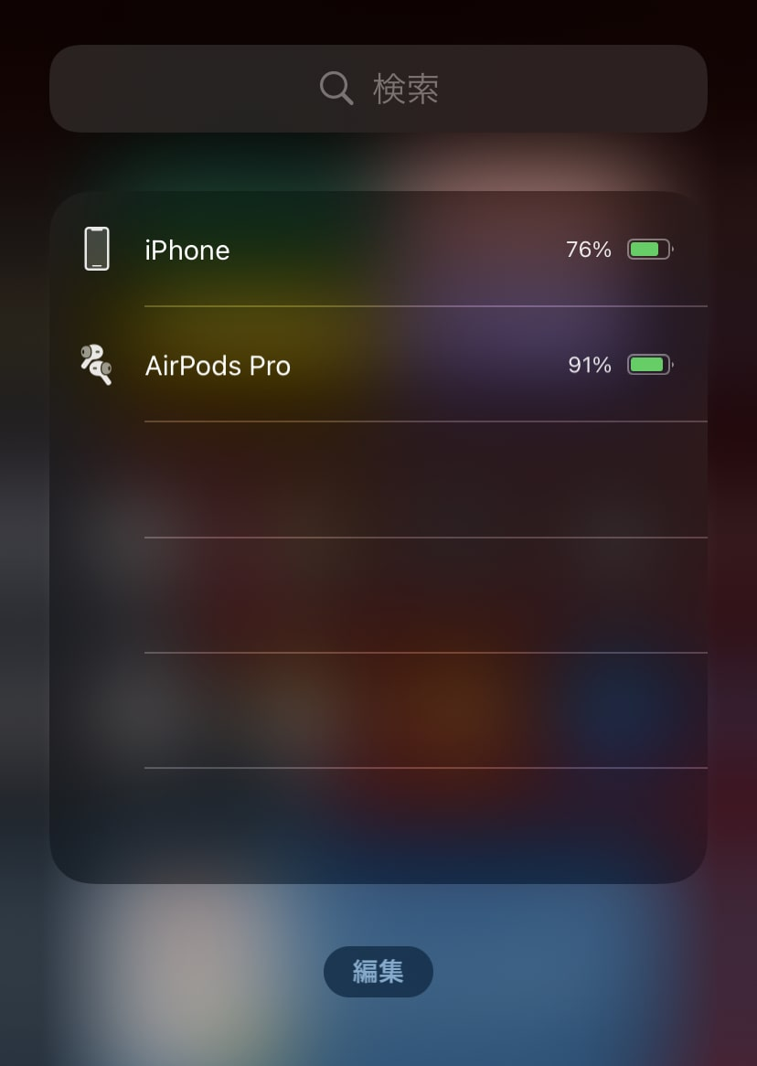 Androidでは使えないAirPods Proの機能(デメリット)