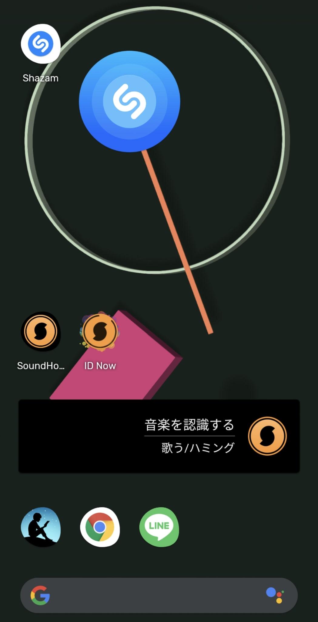 『この曲は何?』iPhoneとAndroidで音楽をすぐに検索する方法